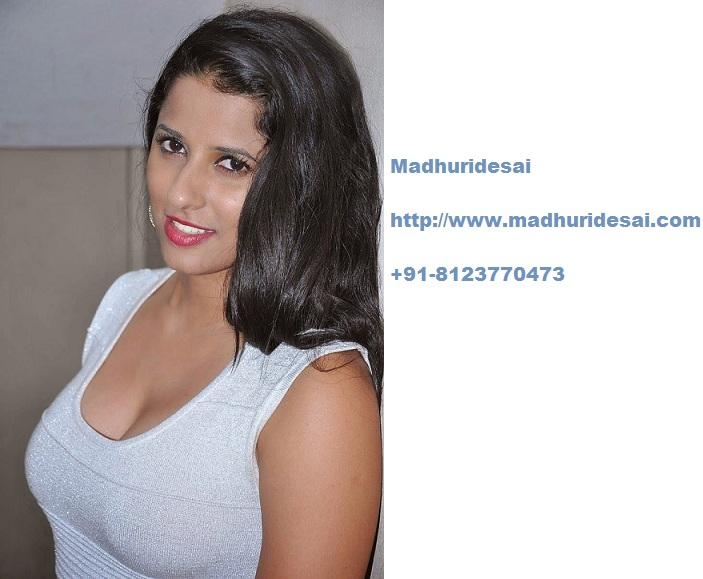 Madhuridesai